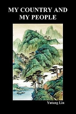 中国人电子书下载