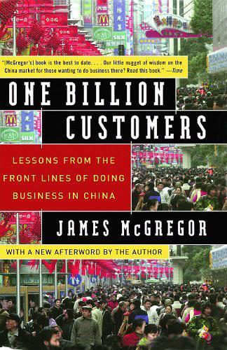 十亿消费者电子书下载