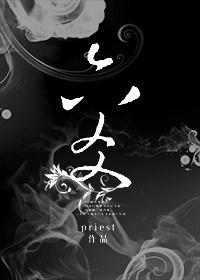 六爻电子书下载